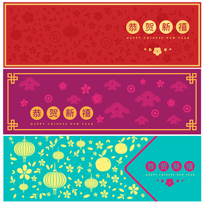 Chinese New Year paper cut style web banner background set
