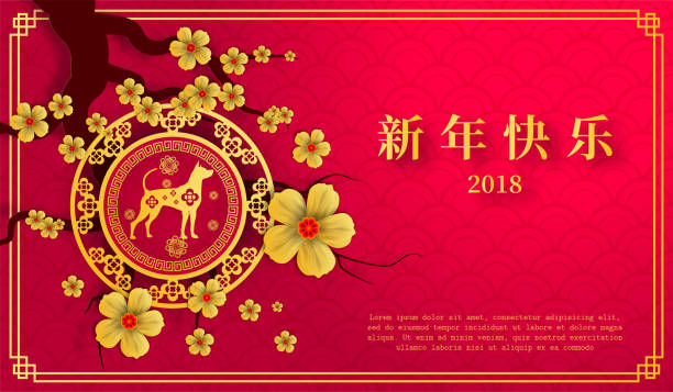 2018 chinese new year paper cutting year of dog vector design for your greetings card, flyers, invitation, posters, brochure, banners, calendar - chinese new year stock illustrations, clip art, cartoons, & icons
