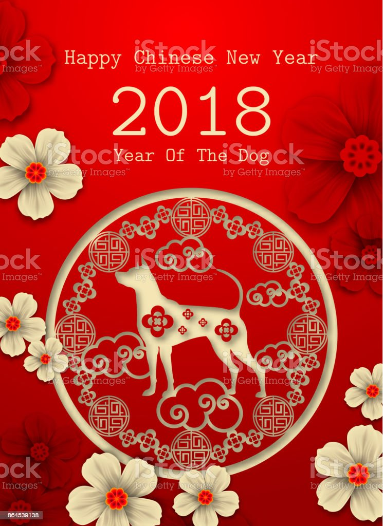 2018 chinese new year paper cutting year of dog vector design for 2018 chinese new year paper cutting year of dog vector design for your greetings card m4hsunfo Choice Image