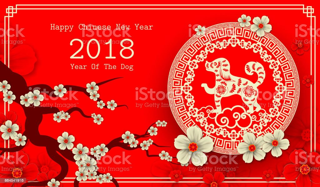 2018 Chinese New Year Paper Cutting Year of Dog Vector Design for your greetings card, flyers, invitation, posters, brochure, banners, calendar vector art illustration