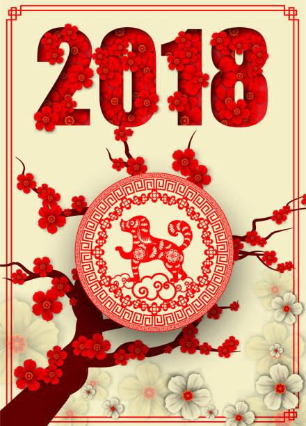 2018 중국 새 해 종이 절단 해 개 벡터 디자인의 인사말 카드, 전단지, 초대장, 포스터, 브로슈어, 배너, 달력에 대 한 - 강아지 실루엣 stock illustrations