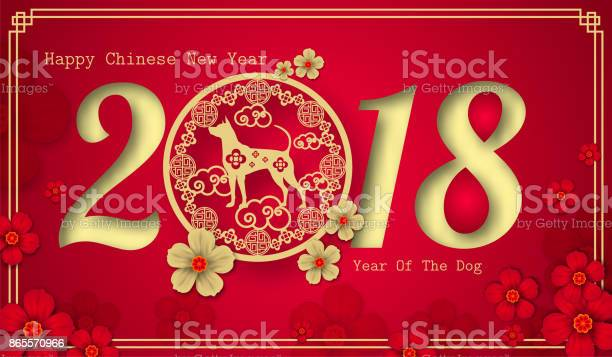 Chinese new year paper cutting year of dog vector design for your vector id865570966?b=1&k=6&m=865570966&s=612x612&h=go068c2xl5axvz5yghe563wxd6kosmy2qwcerrnfld4=