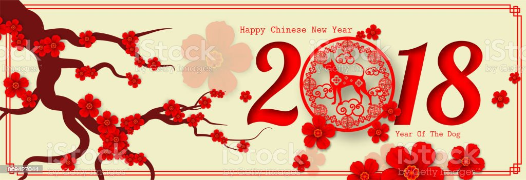 2018 Chinese New Year Paper Cutting Year Of Dog Vector Design For Your Greetings Card Flyers Invitation Posters Brochure Banners Calendar Stockowe