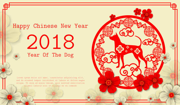 Royalty free thailand new year clip art vector images 2018 chinese new year paper cutting year of dog vector design for your greetings card m4hsunfo