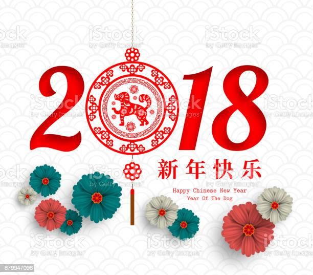 Chinese new year paper cutting year of dog vector design for your vector id879947096?b=1&k=6&m=879947096&s=612x612&h=l0jnb8r c4whlhnp5apbhmlvy007w7gzmyn0uax32hy=