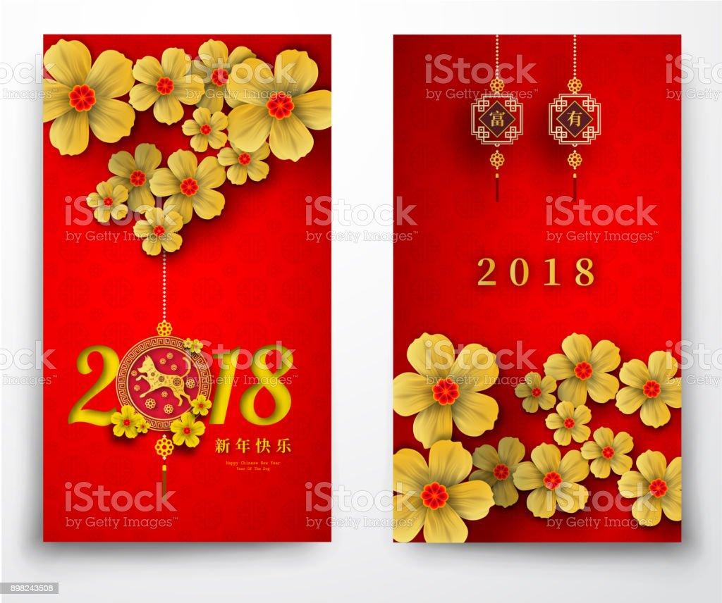 2018 Chinesischen Neujahr Papier Schneiden Year Of Dog Vector Design ...