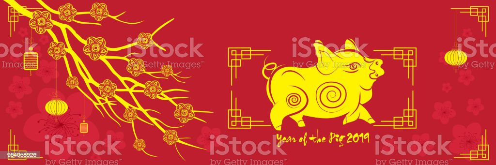2018 Chinese New Year Paper Cutting Year of Dog with plum blossom - Royalty-free 2019 stock vector