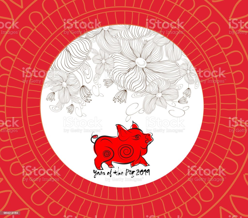 Chinese new year pattern background with flower. Year of the pig - Royalty-free 2019 stock vector