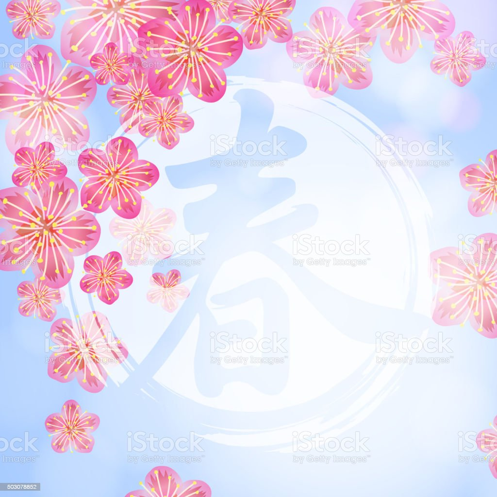 Chinese new year peach flowers background vector art illustration