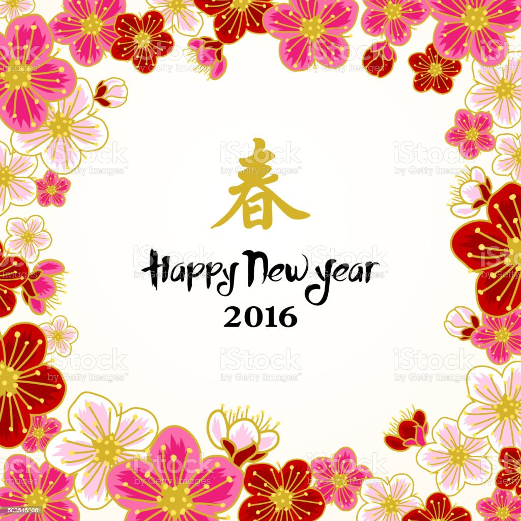 Chinese new year peach flowers frame vector art illustration