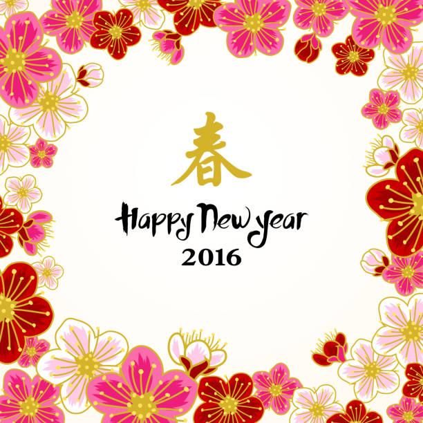 китайский новый год персик цветы frame - chinese new year stock illustrations