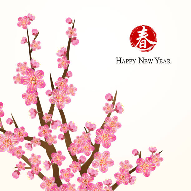 Chinese new year peach flowers Peach flower with chinese stamp