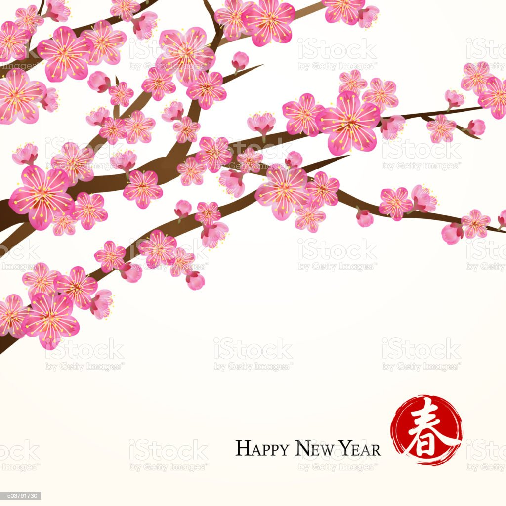 Chinese New Year Peach Flowers Stock Illustration ...