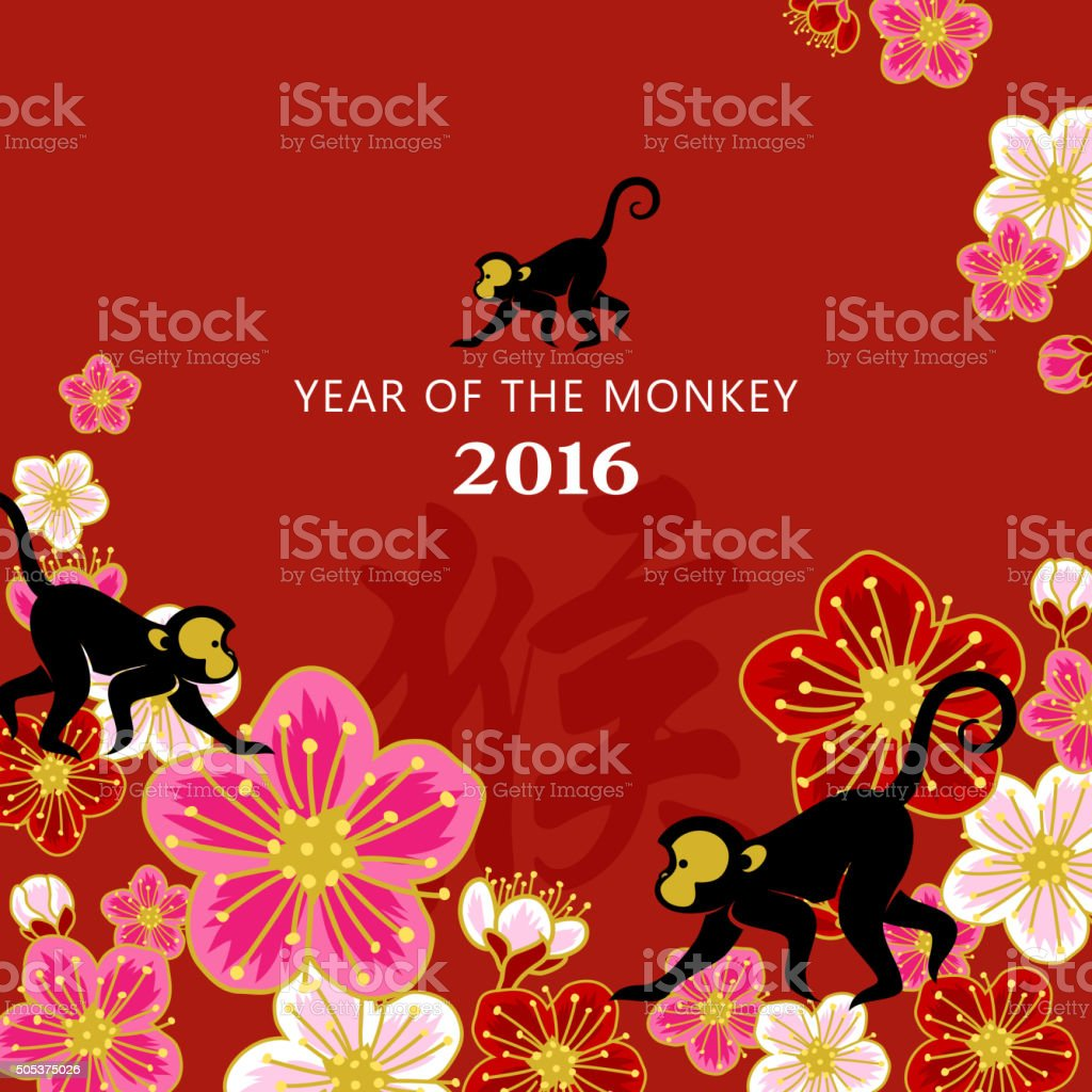 Chinese new year peach flowers vector art illustration