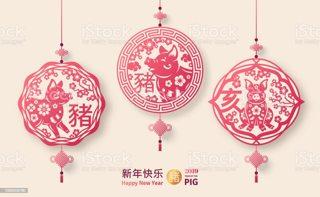 2019 Chinese New Year Pendants vector art illustration