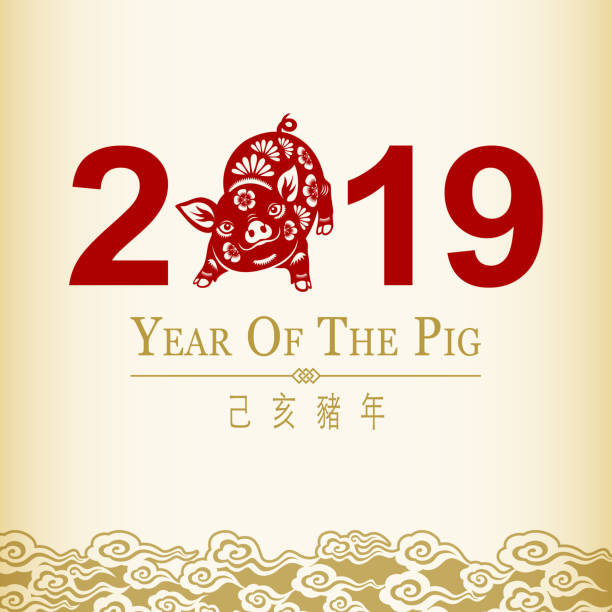 2019 chinese new year pig - year of the pig stock illustrations, clip art, cartoons, & icons