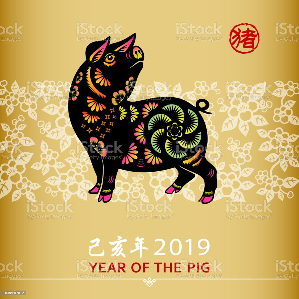 Chinese New Year Pig vector art illustration