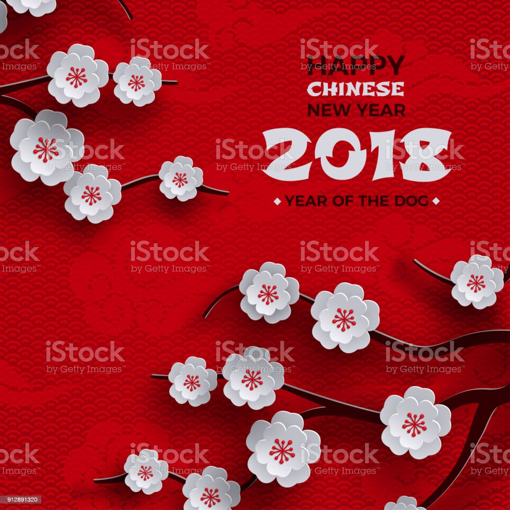 2018 chinese new year poster, red background with traditional sakura cherry flowers on tree branches, clouds, pattern oriental backdrop. Congratulation text, paper cut out style, vector