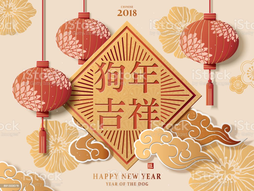 Chinese New Year poster vector art illustration