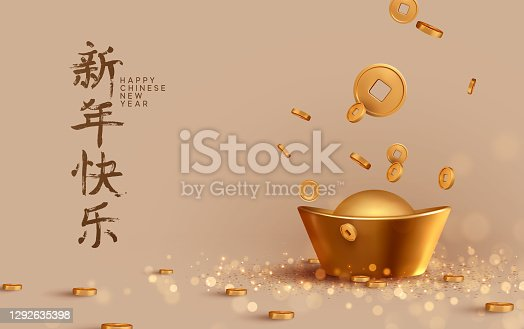 istock Chinese New Year. Realistic Yuan Bao Chinese gold sycee and coin. Imperial gold YuanBao iambic. Golden glitter bokeh lights. Luxury rich background 3d object decor. Banner, poster, holiday gift card. 1292635398