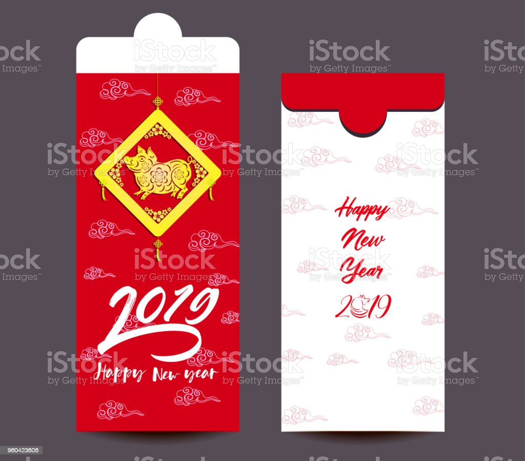 Chinese New Year red envelope flat icon, year of the pig 2019 vector art illustration