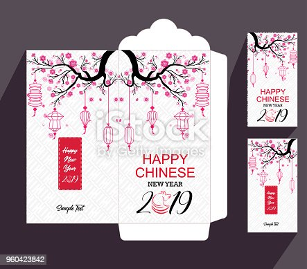 Chinese New Year Red Envelope Flat Icon Year Of The Pig 2019 Stock ...