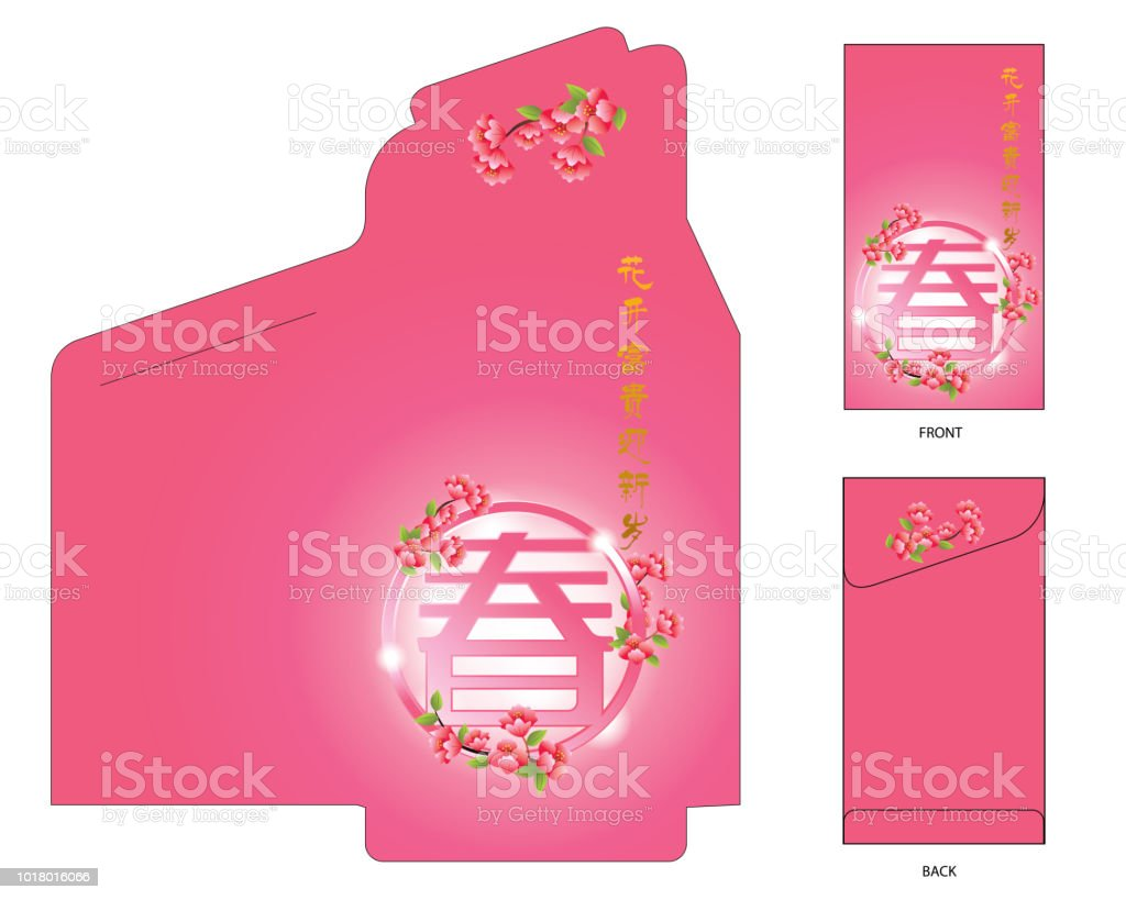 chinese new year red packet template royalty free chinese new year red packet template stock