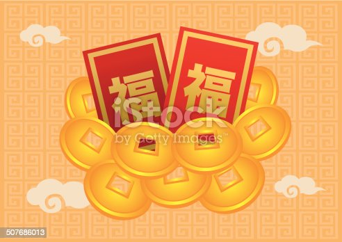 Vector illustration of ancient chinese gold coins and red packet with chinese character, fu, meaning luck or good fortune.
