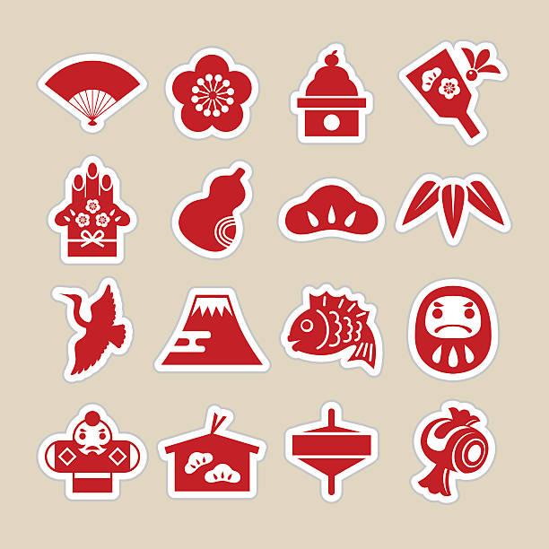 新年のアイコン - 門松点のイラスト素材/クリップアート素材/マンガ素材/アイコン素材