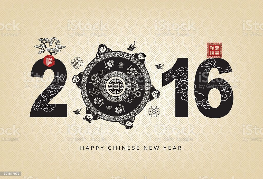 2016 Chinese New Year Reunion Dinner Design vector art illustration