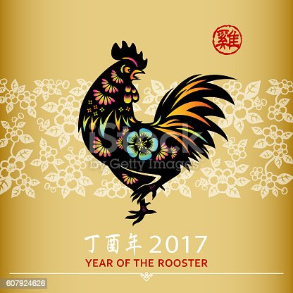 Year of the rooster 2017 in golden background floral paper-cut art with Chinese stamp.