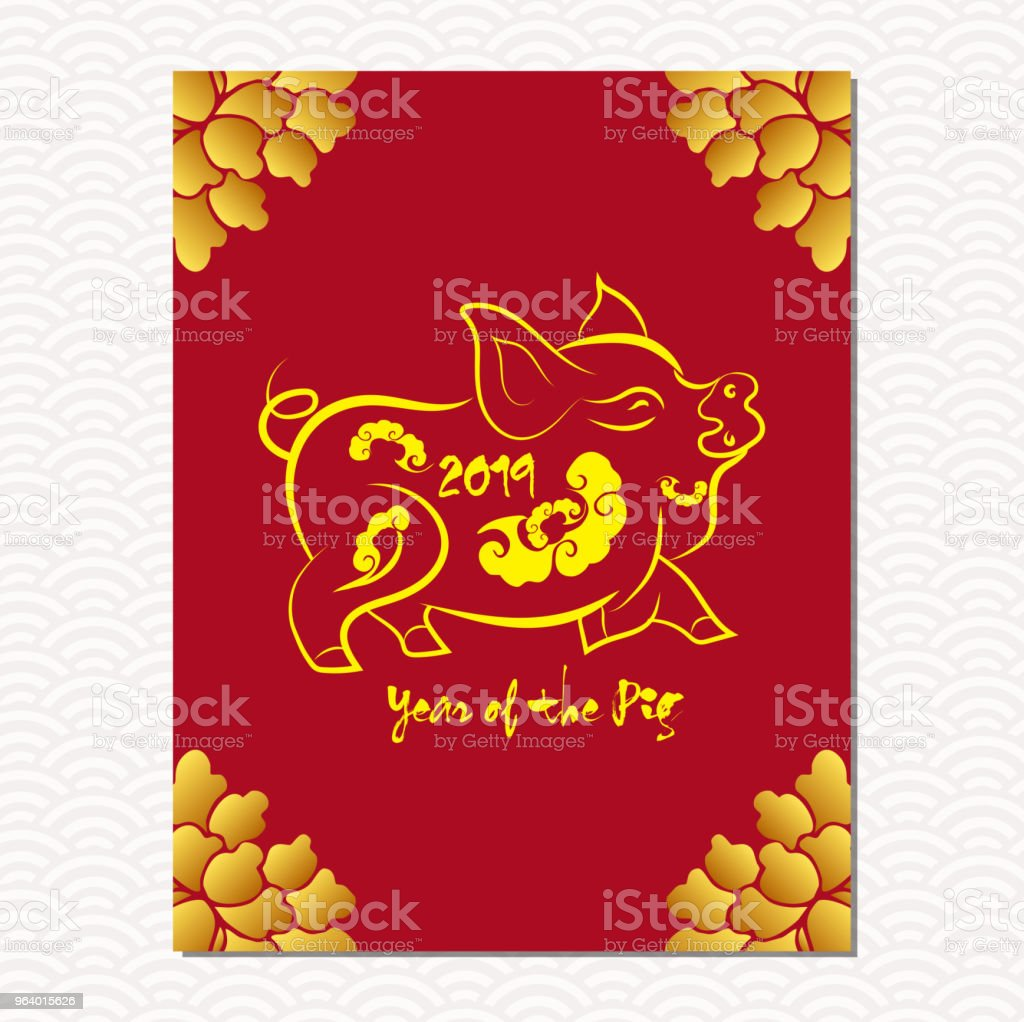 Chinese New Year sale design template. The year of pig, chinese paper cut arts - Royalty-free 2019 stock vector