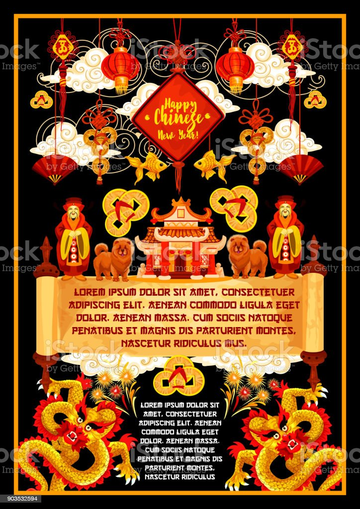 chinese new year spring festival greeting banner royalty free chinese new year spring festival