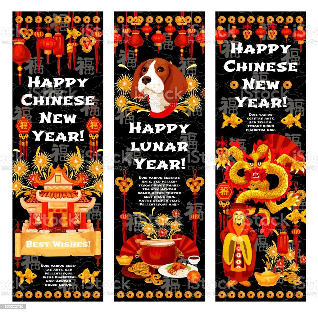 Chinese New Year Symbole Vektor Gruß Banner Vektor Illustration ...