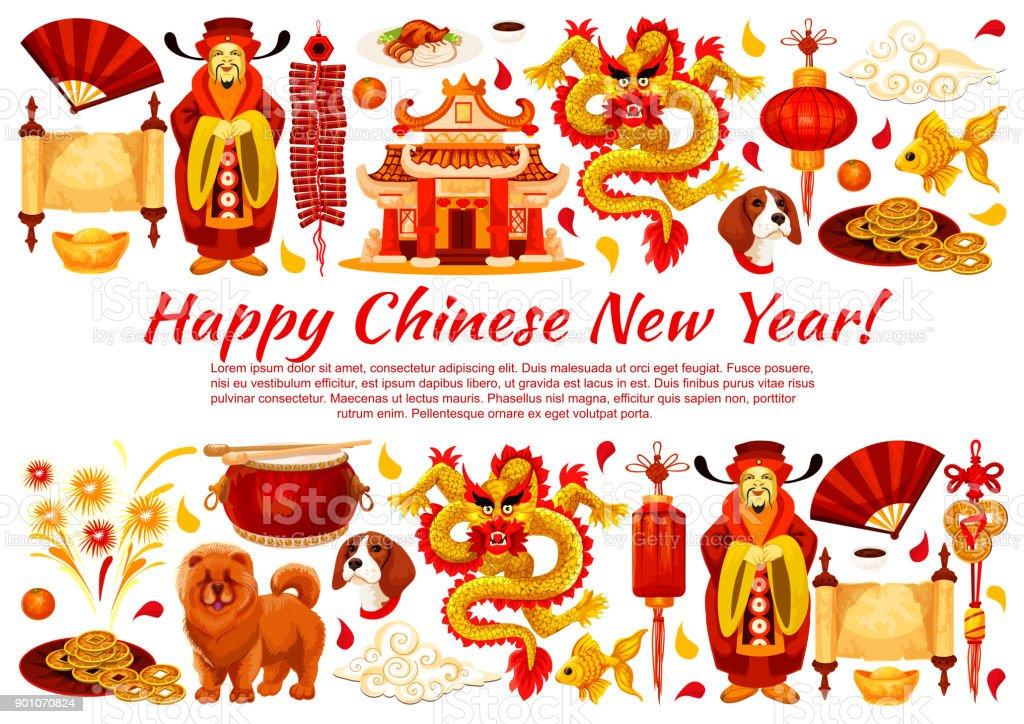 Chinese New Year Symbols Vector Greeting Card Stock Vector Art