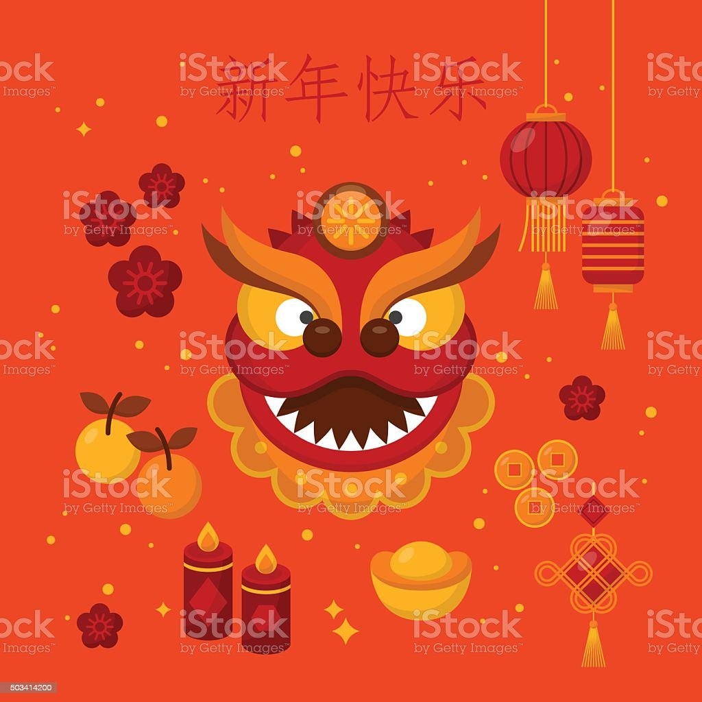Chinese New Year template with flat icons and elements vector art illustration