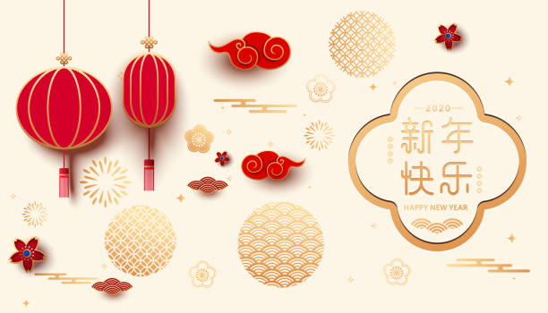 중국 설날 전통 디자인 요소, 벡터 일러스트레이션, 중국어 문자는 :새해 복 당 평균. - chinese new year stock illustrations