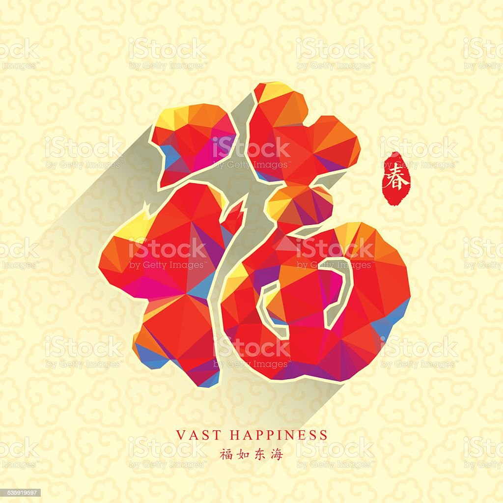 Chinese new year traditional greeting card design with low poly chinese new year traditional greeting card design with low poly royalty free chinese new year m4hsunfo