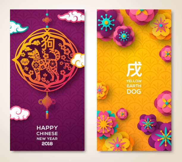 2018 chinese new year two sides poster - chinese new year stock illustrations, clip art, cartoons, & icons