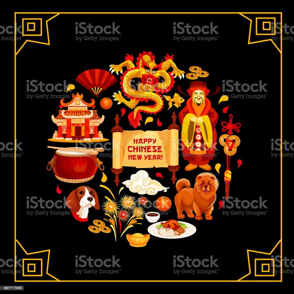 Chinese New Year Vector China Greeting Card Stock Vector Art More