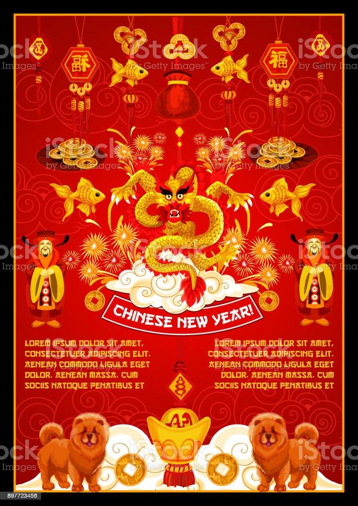 Chinese New Year Vector Golden Grußkarte Stock Vektor Art und mehr ...