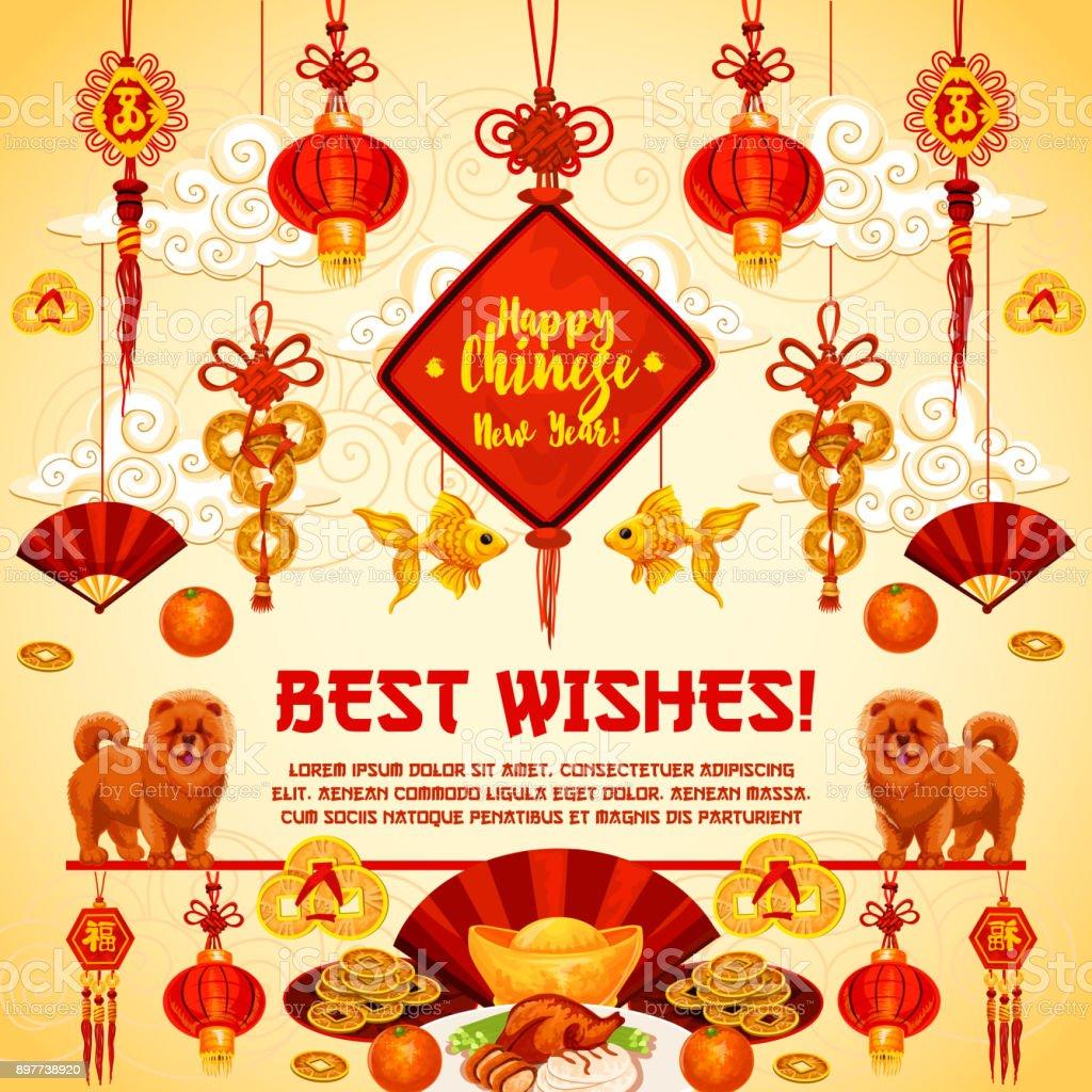 Chinese New Year Vector Grußkarte Stock Vektor Art und mehr Bilder ...
