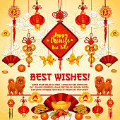 Chinese New Year vector greeting card