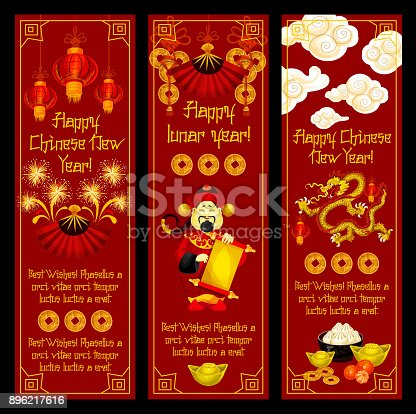 Chinese New Year Vector Gruß Dekoration Banner Stock Vektor Art und ...