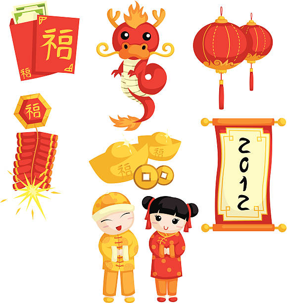 chinese new year vector art illustration - Chinese New Year 1995