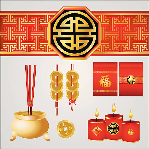 Chinese New Year vector art illustration