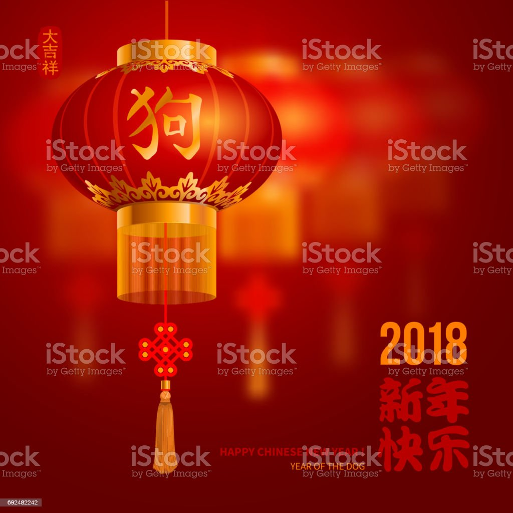 chinese new year stock vector art 692482242   istock