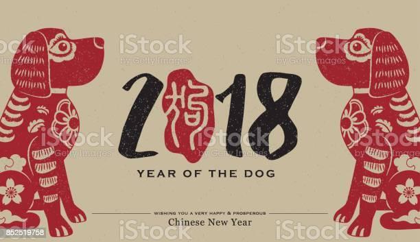 Chinese new year vector id852519758?b=1&k=6&m=852519758&s=612x612&h=c9svr70adjjybplsgcxkhnue8l5p1srvaasmbss5rwa=