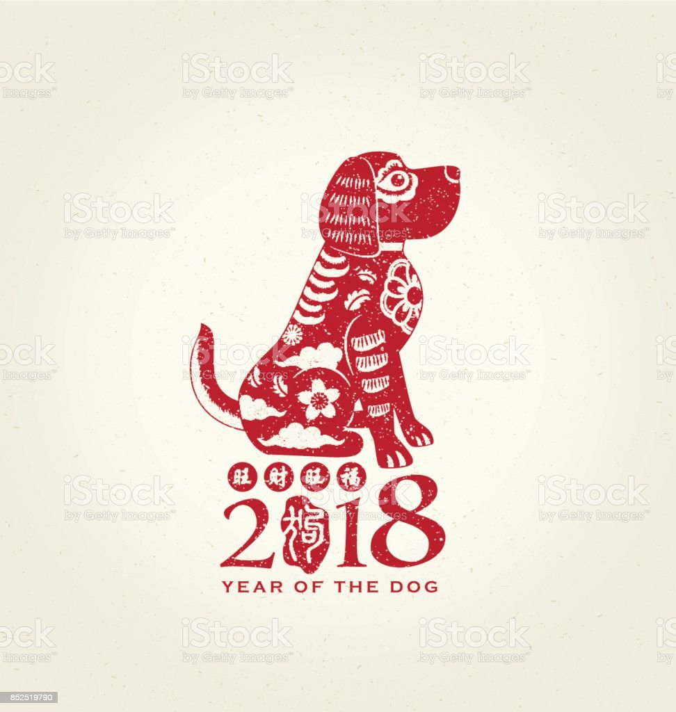 2018 chinese new year royalty free stock vector art - Chinese New Year 1979