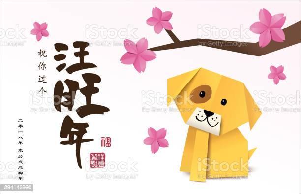 Chinese new year vector id894146990?b=1&k=6&m=894146990&s=612x612&h=dblwrlhsvxm8vfscwzx58jugvze90zgrha4n9x1y k4=
